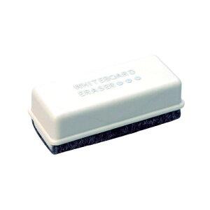 ミニサイズ ホワイトボード用イレーザー マグネット付き MMRE-S - 送料無料※600円以上 メール便発送