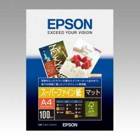 エプソン スーパーファイン紙 A4 100枚入 KA4100SFR