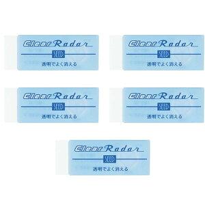シード 消しゴム クリアレーダー 透明 150 5個セット EP-CL150_SET5 - 送料無料※600円以上 メール便発送