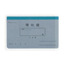 うずまき 領収証 リ-032 月払2年用 カバー入 リ032 - 送料無料※600円以上 メール便発送