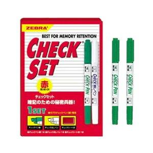 ゼブラ チェックペン チェックセット 赤シート1枚 チェックペン緑3本 消しペン1本 セット SE-361-CK MW-151-CK-G - 送料無料※600円以上 メール便発送