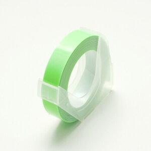 【DYMO/ダイモ テープ】マシューズ グロッシーテープ つやあり 蛍光グリーン 9mm×3m RM900-KGR - 送料無料※600円以上 メール便発送