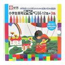 サクラクレパス クーピー ペンシル 15色(12色+3色)セット ソフトケース 小学生専用