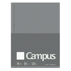 コクヨ キャンパス ルーズリーフBiz 無地 B5 ノ-G836W - 送料無料※600円以上 メール便発送