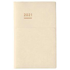 コクヨ ジブン手帳 mini 2021年 DIARY ペールカラーカバー クリーム B6スリム ニ-JCMD2LY-21 - 送料無料※600円以上 メール便発送