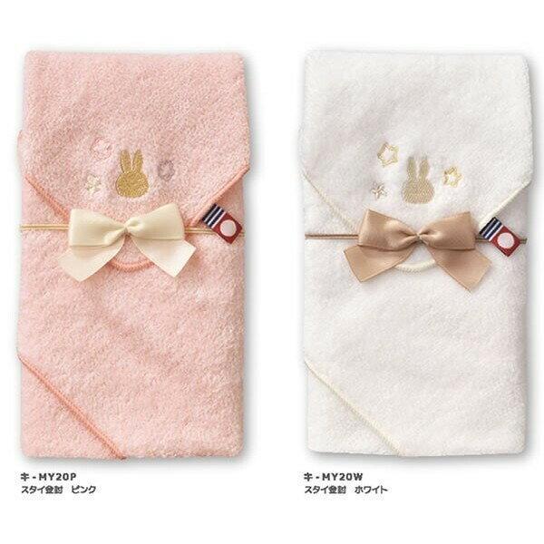 【全2色】 マルアイ ミッフィースタイ金封 ... 祝儀袋 出産祝い 御祝 今治タオル