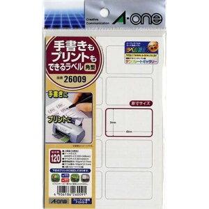 エーワン 手書きもプリントもできるラベル角型10面 26009 - 送料無料※600円以上 メール便発送