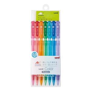 三菱鉛筆 シャープペン 消せるカラー芯シャープ ユニカラー 0.5 7色セット M5102C7C - 送料無料※600円以上 メール便発送
