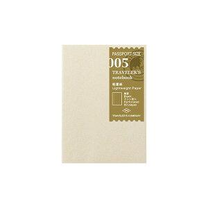 トラベラーズノート パスポートサイズ リフィル 軽量紙 14371 - 送料無料※600円以上 メール便発送