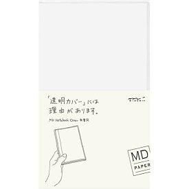 ミドリ MDノートカバー 新書サイズ 透明 PVC