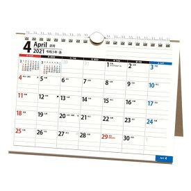 能率協会 NOLTY 2021年 カレンダー 卓上 41 A5 2021年1月〜12月 C241 - 送料無料※600円以上 メール便発送