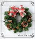 ■造花モミの木 クリスマスリース20センチ■リース 完成品■光触媒加工 クリスマスリース■ナチュラル素材のミックスリース■選べる…