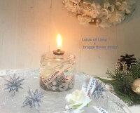 オイルランプ■oillamp手作りキット■オイルランプ手作りキット■クリスマスプレゼント■ギフト■オイルランプ