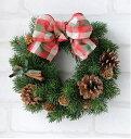 造花モミの木のクリスマスリース20センチ 手作りキット■キット・材料・花材・マニュアル■リース 手作りキット■リ…