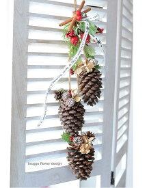 クリスマス 送料無料 完成品 壁飾り 玄関 アレンジ リース 外国風 北欧 ナチュラル 松ぼっくり 天然素材 クリスマス飾り 造花 クリスマス ギフト プレゼント リビング インテリア お洒落 人気 縦長 大き目 60センチ