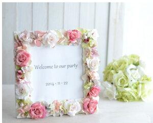 ロージーウェルカムボードキット ウェルカムボード手作りキット 造花写真たて 手作りキット 材料 マニュアル フォトフレーム ブライダル ウェルカムボード ウエディング パーティー 結婚