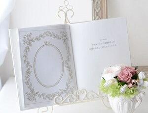 オリジナル絵本の仕立てギフト券 名前入りの世界で1つの絵本 絵本が選べるギフト券 結婚祝い 結婚 結婚式 誕生日 ギフト プレゼント