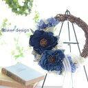 デニムリース 手作りキット デニムフラワー 玄関 造花 可愛い 手づくり 造花リース インテリアリース 人気 ウォールデコレーション ひ…
