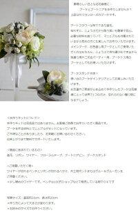 カリヨンローズRブーケ紹介文
