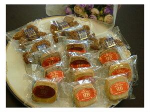 3種のクッキー詰め合わせ 送料無料 ココナッツマカロン チェリークッキー チョコチップクッキー プレゼント お取り寄せ スィーツ