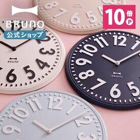 【公式】BRUNO ブルーノ 直径30 エンボスウォールクロック 壁掛け時計 アナログ 丸 ラウンド型 モダン ホワイト ライトブルー ネイビー おしゃれ お洒落 かわいい 可愛い シンプル 見やすい BCW-013