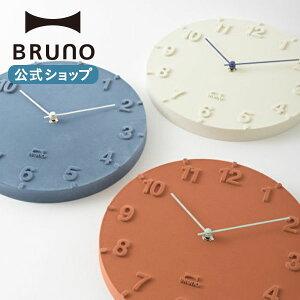 【公式】 BRUNO ブルーノ フロッキーウォールクロック 壁掛け時計 電池 カラー アナログ 円 彩る おしゃれ お洒落 かわいい 可愛い 起毛加工 文字盤 ネイビー アイボリー オレンジ BCW025