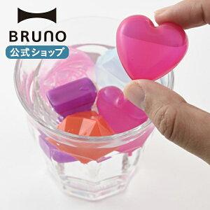ポイント最大33.5倍【公式】ブルーノ BRUNO チャームアイスキューブ おしゃれ かわいい