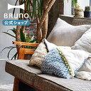 ポイント最大34倍【公式】ブルーノ BRUNO クッションブランケット 毛布 おしゃれ かわいい 在宅 テレワーク 便利
