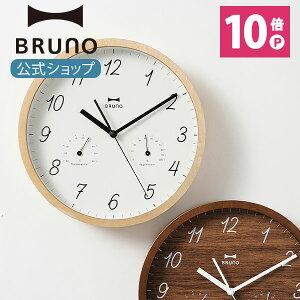 【公式】BRUNO ブルーノ ウッド温湿ウォールクロック 壁掛け時計 温度計 湿度計 アナログ 丸 ラウンド型 おしゃれ お洒落 かわいい 可愛い シンプル 見やすい ウッド BCW022