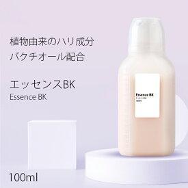 エッセンスBK・100ml バクチオール 配合 美容液 ( 乳液 タイプ) ハリ つや グリセリンフリー レチノール 送料無料