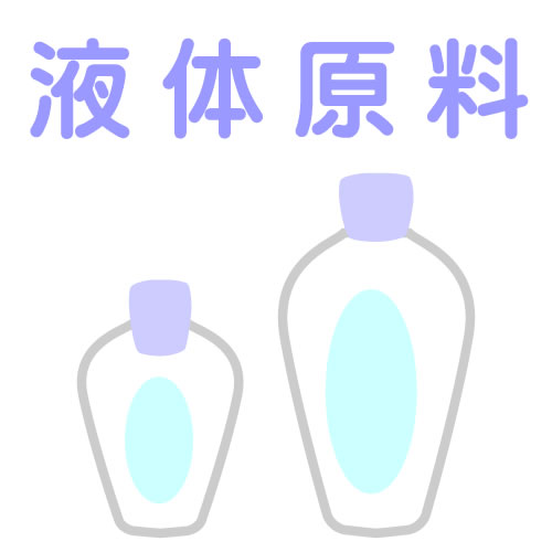 清酒エキス・10ml