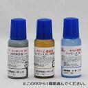 ★【当店はじめての方のお試しサンプル】美容液(サンプル・10ml)