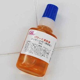 パワーC美容液・30ml