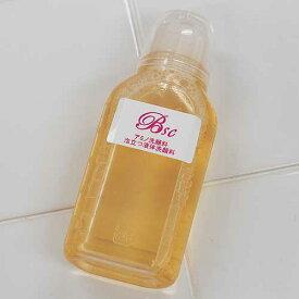 アミノ洗顔料・115g