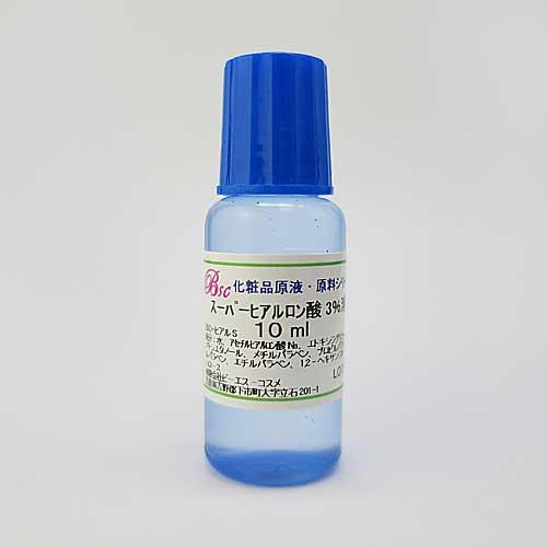 スーパーヒアルロン酸3%溶液・10ml