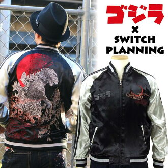 Godzilla reversible ska Jean Godzilla X Switch Planning GZSJ-001 sum pattern