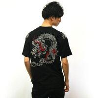 花旅楽団はなたびがくだんスクリプト刺繍半袖TシャツST-805炎龍