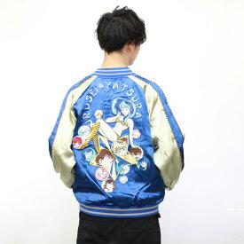 うる星やつらスカジャン USSJ-001/漫画 少年サンデー ラムちゃん 高橋留美子