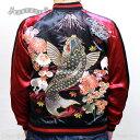 さとり SATORI 菊と鬼鯉刺繍スカジャン GSJR-027 和柄