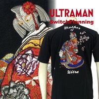 ウルトラの母刺繍半袖TシャツULST-006ULTRAMANSwitchPlanning桜