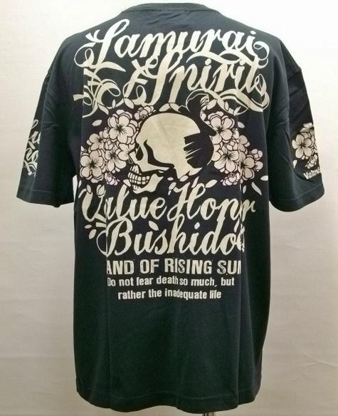 爆烈爛慢娘 ばくれつらんまんむすめ バクマン バクラン半袖Tシャツ サムライスピリッツ8 RMT-210/和柄 和 スカル 髑髏 ドクロ