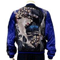 花旅楽団はなたびがくだんスクリプト滝富士白虎刺繍スカジャンSSJ-032和柄和