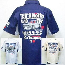 テッドマン TEDMAN×カミナリ半袖ワークシャツ TDKMS-02 アメカジ ワーク ミリタリー ハコスカ