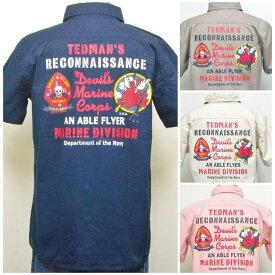 TEDMAN テッドマン半袖ワークシャツ TES-800/アメカジ ワーク ミリタリー バイカー