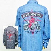 TEDMANテッドマンシャンブレーワークシャツTSHB-1500アメカジワークバイカーエフ商会大きいサイズXXL