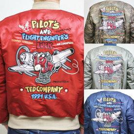 テッドマン TEDMAN MA-1 TMA-510 AIR アメカジ バイカー フライト ミリタリー