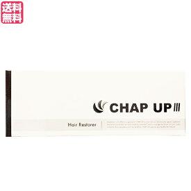 男女兼用 チャップアップ(CHAP UP) 120ml(約1ヶ月分)医薬部外品