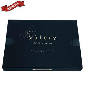まつ毛美容液 まつげ EGF ヴァレリー Valery 30本
