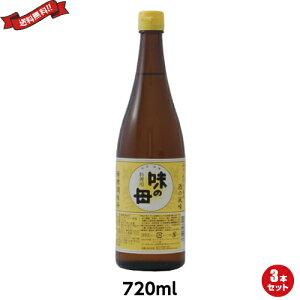 【ポイント6倍】最大31倍!みりん 国産 醗酵調味料 味の一 味の母 720ml 3本セット