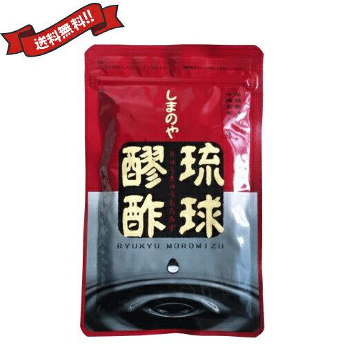 【エントリーで10倍】しまのや 琉球もろみ酢 93粒 クエン酸 アミノ酸たっぷり